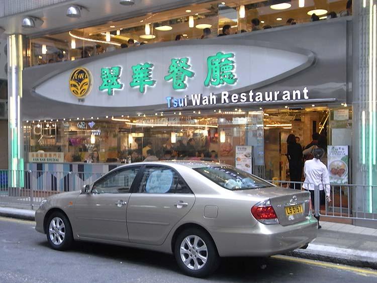 бары в Гонконге