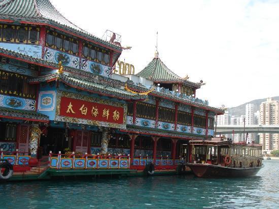 Плавучий ресторан Гонконг