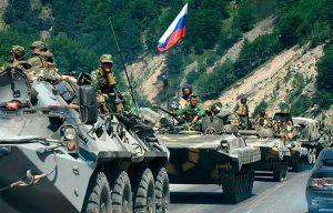 Россия признана агрессором