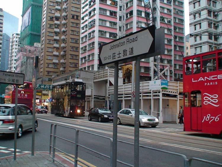 район для жизни в Гонконге
