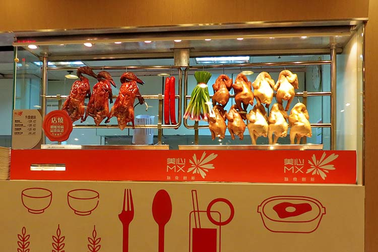 Maxim's_MX,_Chinese_Preserved_Meat_(Hong_Kong)