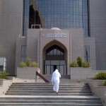 Открытие банковских счетов ОАЭ – простые и понятные процедуры