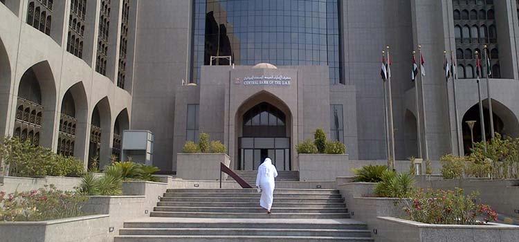 Открытие банковских счетов ОАЭ