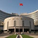 Срочно нужен иностранный счет – китайские банки присоединились к санкциям против России?