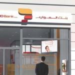 Открытие корпоративного счета в AL-MAWARID Bank в Ливане
