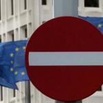 Еврокомиссия объявила список стран не выполняющих должное сотрудничество