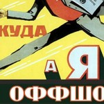 Новые правила и перспективы КИК