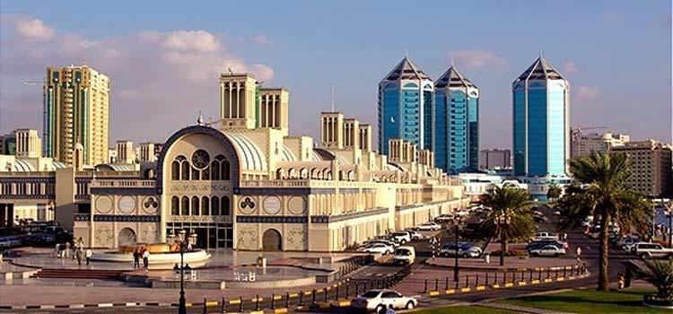 Свободная экономическая зона Шарджи, ОАЭ
