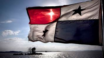Панама внесла поправки в Налоговый кодекс страны
