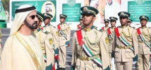 Нарушители визового режима в ОАЭ