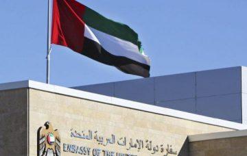 Визы в ОАЭ, не дающие право долго находится в Эмиратах