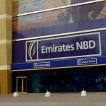 Удалённое открытие личного счета в Emirates NBD (ОАЭ)