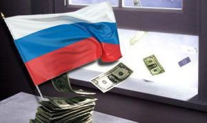 вывод российского капитала за рубеж