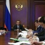 Правительство РФ объявило охоту на бенефициаров трастов?
