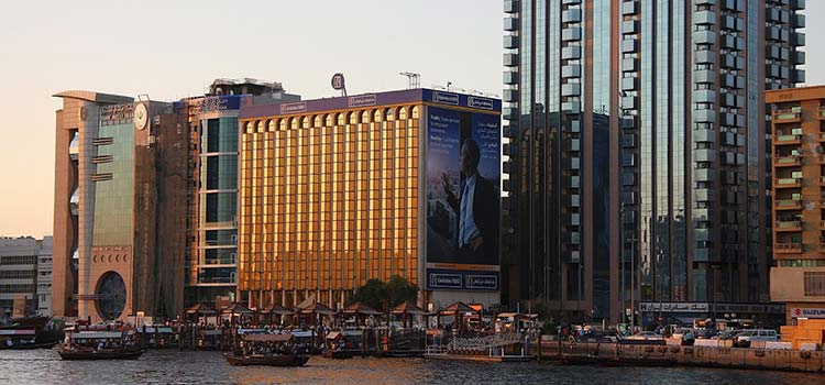 Emirates bank