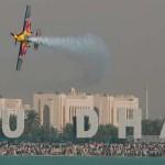 15 причин зарегистрировать бизнес в Абу-Даби