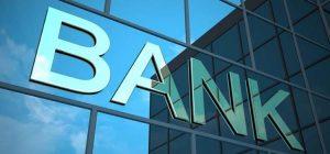 банки устареют и будут никому не нужны