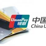 Анонимная карта China UnionPay