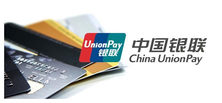 UnionPay карты