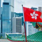 Личный и корпоративный счет в филиале Citibank в Гонконге c одним или двумя визитами в Гонконг