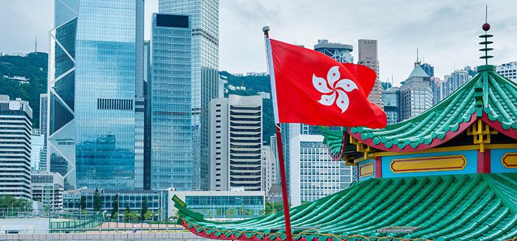 Личный и корпоративный счет в филиале Citibank в Гонконге c одним или двумя визитами в Гонконг — 3500 USD