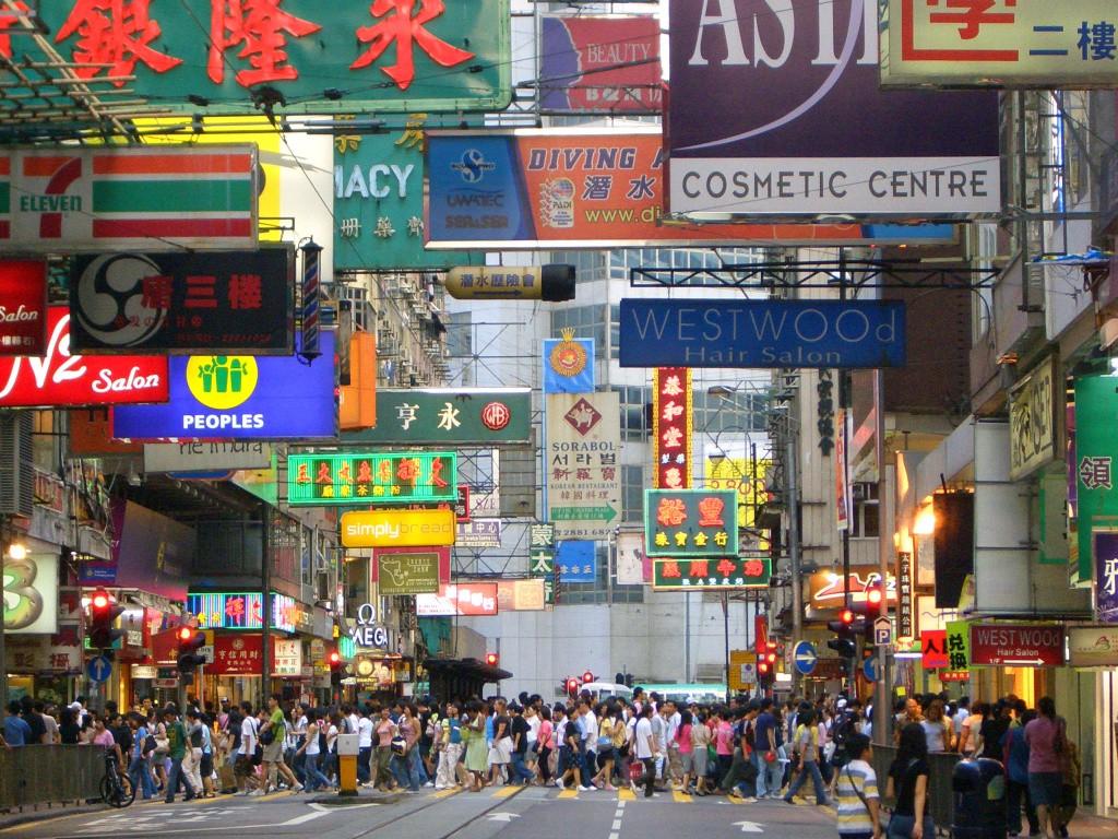 hongkong-relocation8