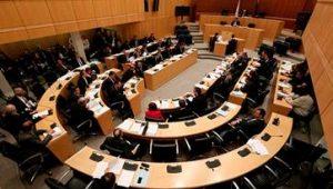 Еврокомиссии успешно завершили седьмую по счету оценку Кипра
