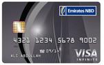 Открытие личного счета в Emirates NBD (ОАЭ)