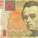 Возвращать активы на Украину будет бывшая подозреваемая в мошенничестве?