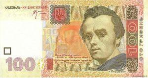 Возвращать активы на Украину