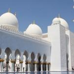 10 лучших языковых школ арабского языка в ОАЭ