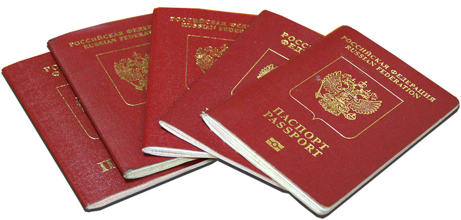 вторые паспорта Карибских стран
