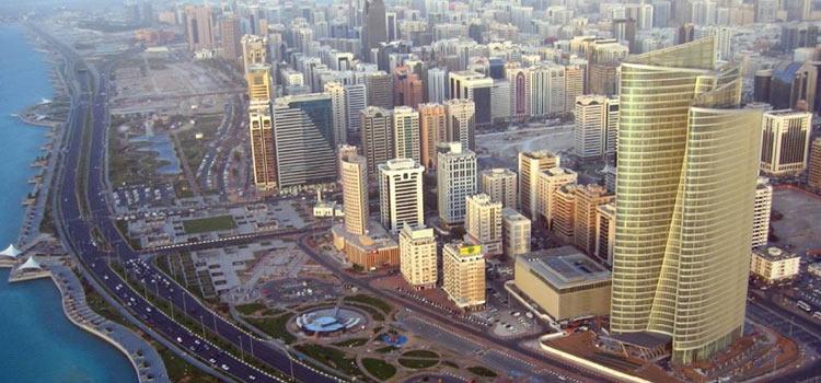 Аbu-Dhabi