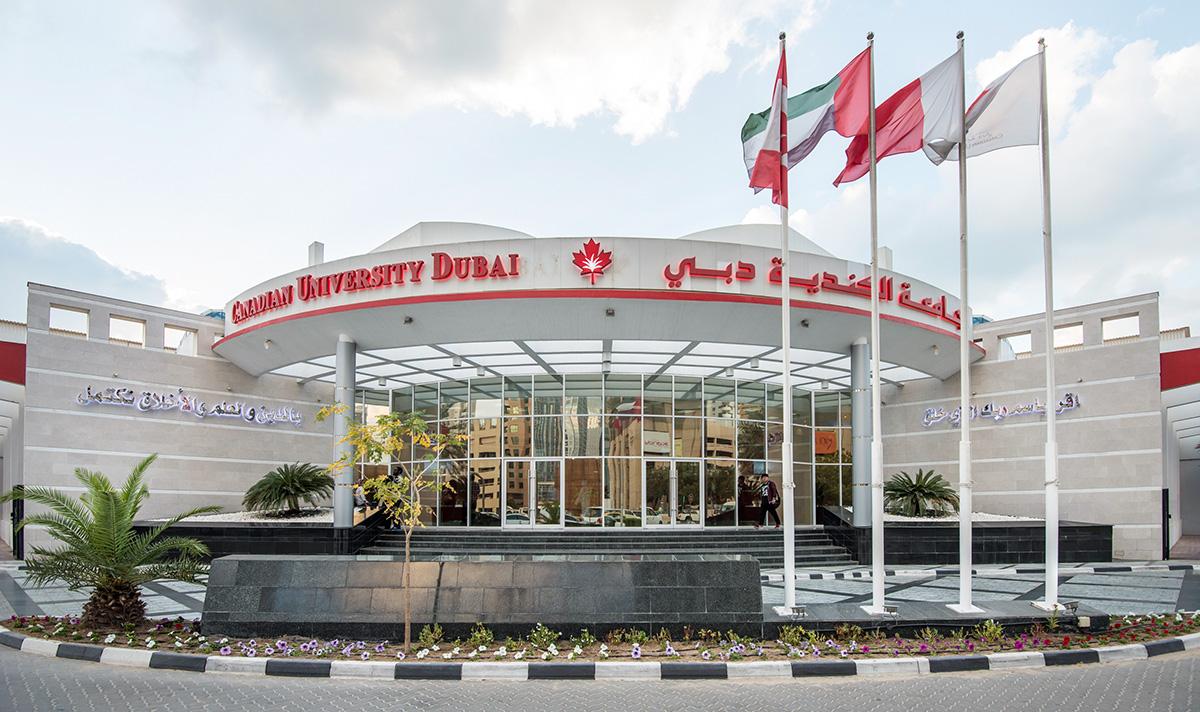 canadian-university-dubai-campus-main-front