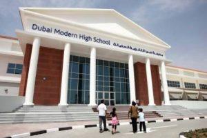 dubai school_0