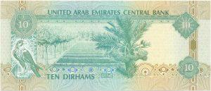 Денежные операции для экспатов в ОАЭ