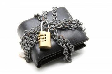 защита активов