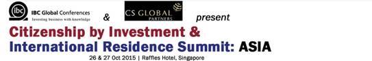 Конференция Гражданство за инвестиции и Международная резиденция:АЗИЯ