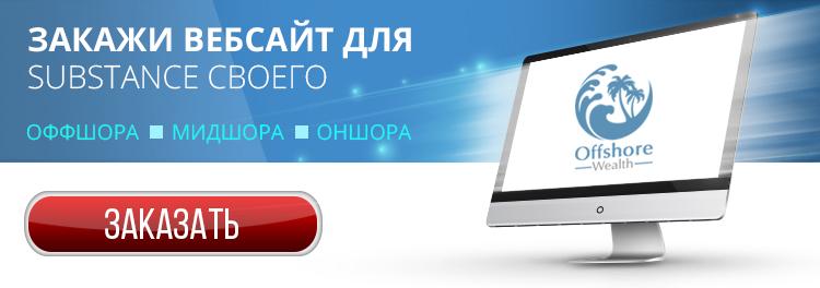 web-offshore