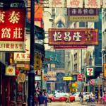 Компания в Гонконге со счетом в Латвии в RIBBANK – от 7090 USD