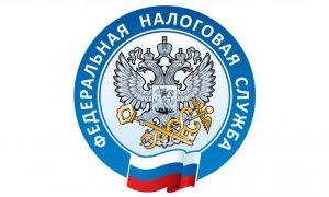 Великобритания, Швейцария и Мальта – оффшоры по мнению ФНС России