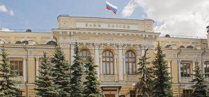 Центральный банк России вкладывает половину бюджета в гособлигации США?