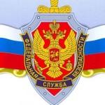 Анти- деофшоризация по-русски: из открытых реестров в закрытые