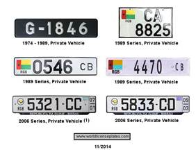 Безналоговая регистраций автомобиля в Гвинее-Бисау