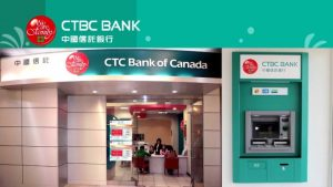 Открытие личного банковского счета в Гонконге в China Trust Commercial Bank