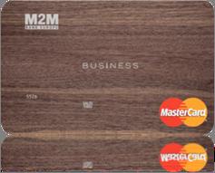 Кредитная карта MasterCard Business