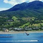 Оффшорная компания в Невисе со счётом в Euro Pacific Bank Ltd