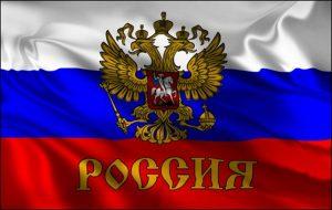 Россия планирует ввести штрафы для юридических лиц за легализацию доходов, нажитых преступным путем