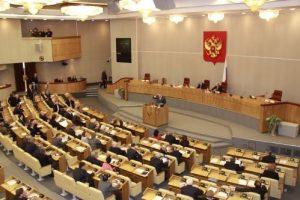 Правительство РФ признало провал амнистии и ищет варианты