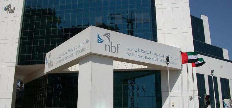 Открытие счета в ОАЭ National Bank of Fujairah